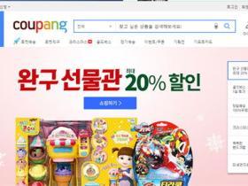 韩国团购网:CouPang