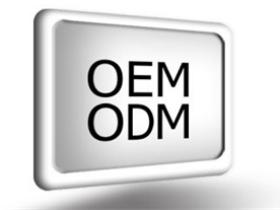 ODM和OEM的区别