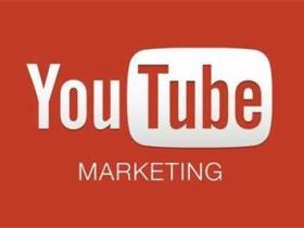 Youtube视频营销策略