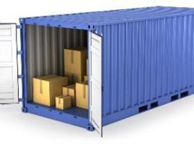如何避免集装箱滞箱费?