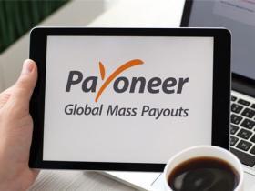 Payoneer个人账户注册图文教程