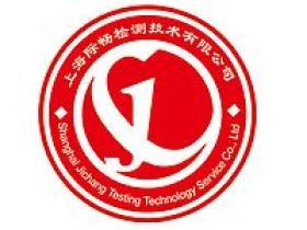 多哥CTN证书_办理多哥CTN证书货物电子跟踪单