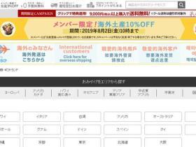 日本特产销售网站:Gift land