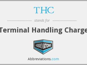 THC是什么,THC费用标准是多少