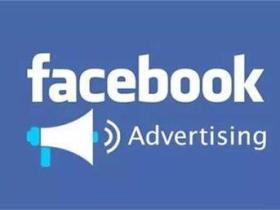 Facebook广告审核不通过原因有哪些?
