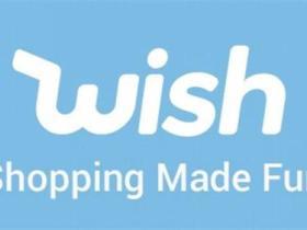 Wish Express是什么