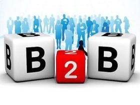 b2b是什么意思