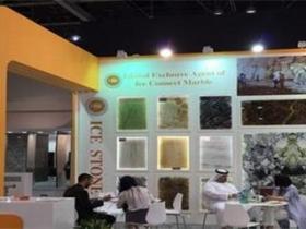 迪拜国际石材及瓷砖展览会