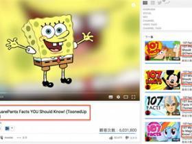 Youtube视频 SEO搜索引擎优化