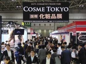 日本东京国际化妆品及化妆品技术展览会
