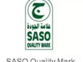 沙特阿拉伯SASO认证产品有哪些