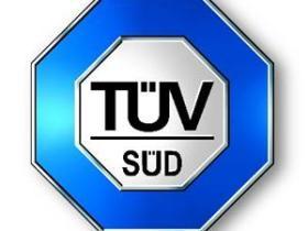 TUV认证是什么,TUV认证需要什么资料