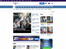 Yahoo!奇摩新闻