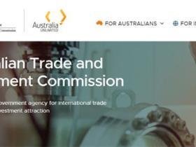 澳大利亚贸易委员会