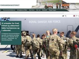 丹麦国防部