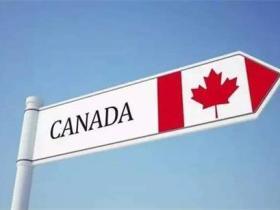加拿大关税政策