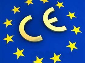 欧盟授权代表是什么,有什么作用