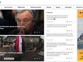 俄罗斯新闻社