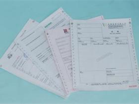 正本提单、电放提单和SWB的区别
