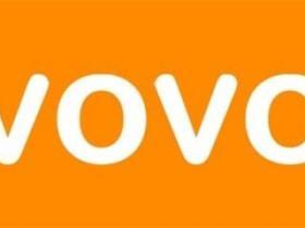 跨境电商vova平台入驻流程及费用