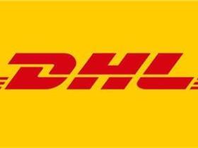 DHL是什么快递