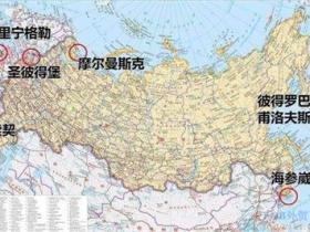 俄罗斯主要港口有哪些