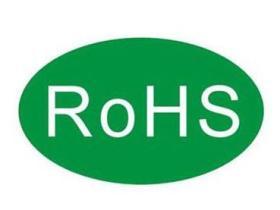 欧盟ROHS 2.0检测常见问题解答