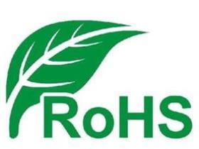 RoHS2.0十项标准物质介绍