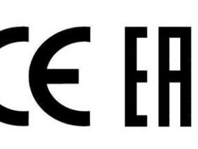 EAC认证流程与EAC认证有效期费用