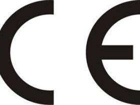 欧盟CE认证指令