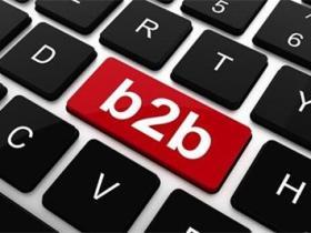 国外b2b网站有哪些