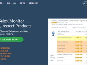 亚马逊选品工具:amzpecty