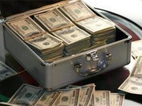 国际汇款几天到账