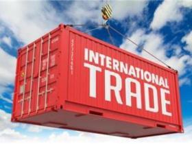 国际贸易海关术语