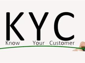 KYC审核需要什么资料