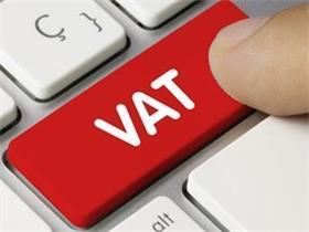 英国VAT逾期申报