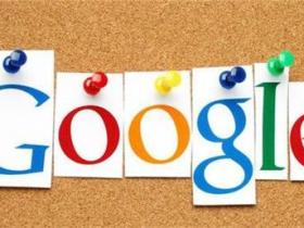 Google Adsense 收款方式