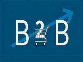 B2B电商平台有哪些