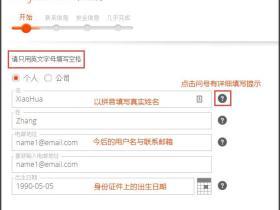 payoneer中文官网登陆注册流程