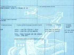 普通产地证书与普惠制产地证书的区别