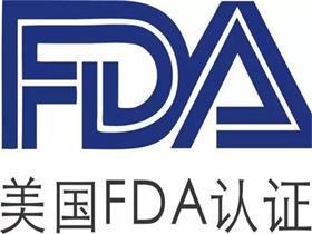 FDA认证分类与FDA认证的意义