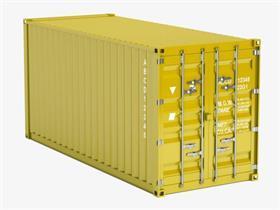 危险品拼箱出口分类与费用计算