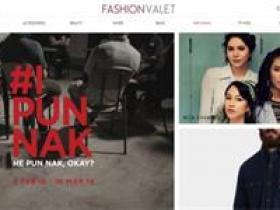 Fashion Valet是什么