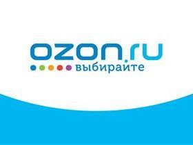 ozon是什么平台