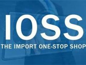 欧盟IOSS是什么意思,IOSS使用要求