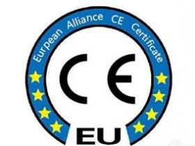 什么是CE认证技术文件,CE认证技术文件有哪些内容