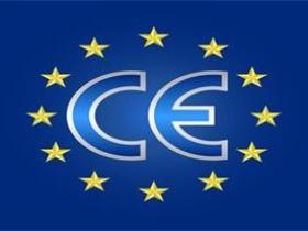 CE认证主要是针对哪些国家