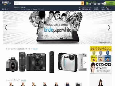 最热门的日本购物网站