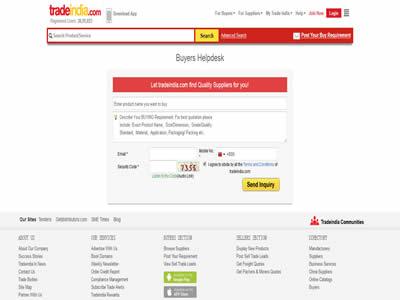 印度最大的B2B网站