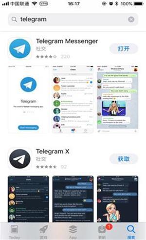 怎么玩电报(Telegram),telegram入门教程